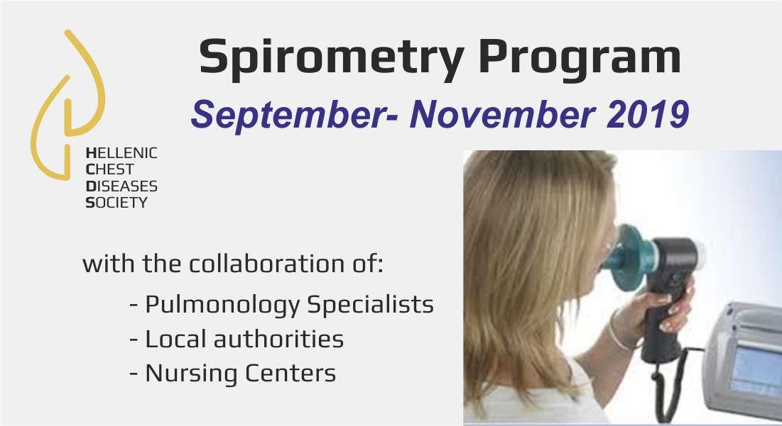 Spirometry Program 2019 small2