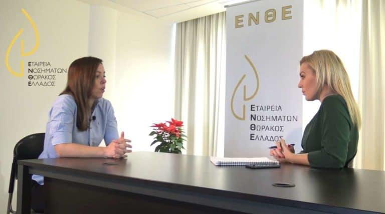 Συνέντευξη για το Σύνδρομο Υπνικής Άπνοιας