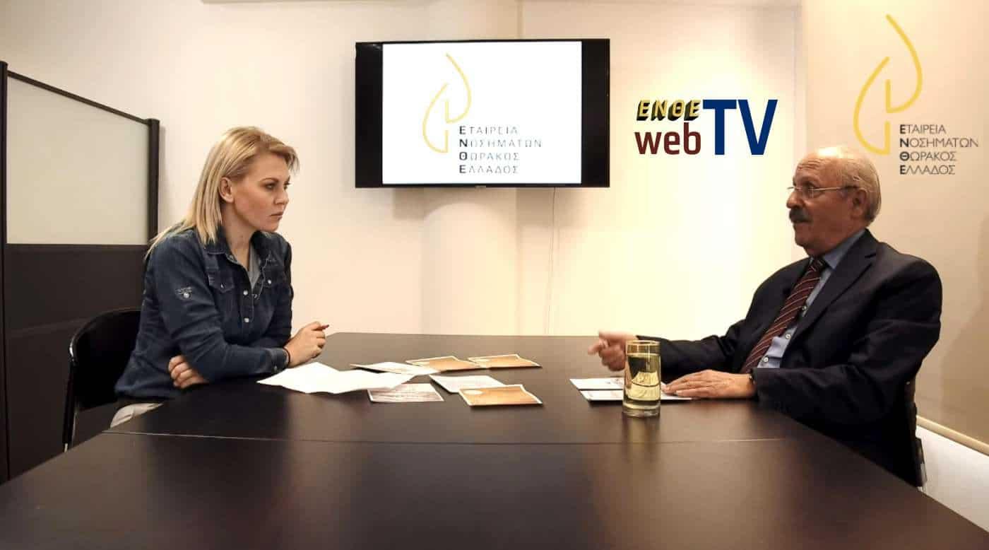 ΕΝΘΕ webTV: Συνέντευξη για τον Κορωναϊό - Δρ Νικολαΐδης Παύλος