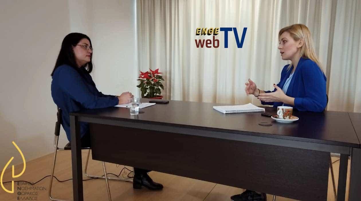 Συνέντευξη για τη Φυματίωση - Μανίκα Κατερίνα