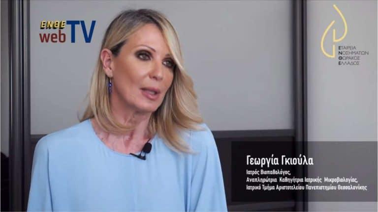 ΕΝΘΕ WebTV - Covid 19: Η επιστημονική κοινότητα θα βρει εμβόλιο αλλά όχι άμεσα
