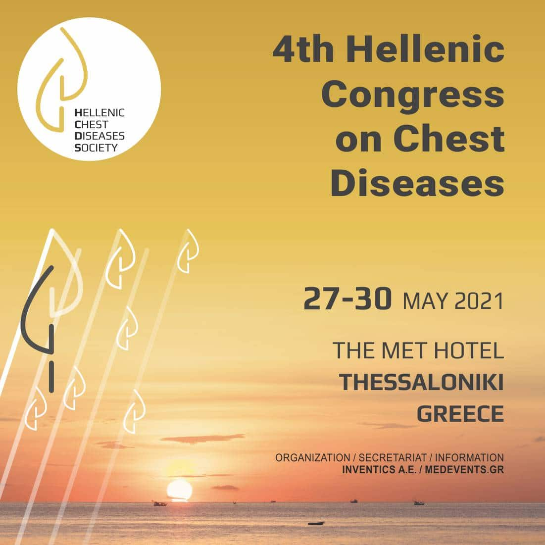 4th_Hellenic_Congress_on_Chest_Diseases_2021_banner2